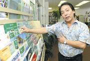 Peter Kobayashi, general manager of Kobayashi Travel Service, has been operating his family's business on the second floor of 1040 S. King St. for the past 21 years. He says it will be moving to a Castle & Cooke building near Dole Cannery in mid-October.