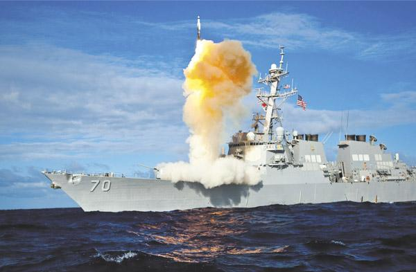 A Missile Defense Agency photo shows a missile being fired from a U.S. Navy ship. Anti-missile systems are expected to be expanded in the Pacific region.