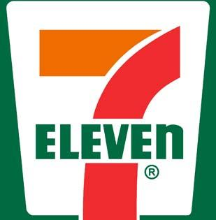 In other area commercial real estate news, 7-11 is in expansion mode in the Philadelphia area.