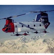 A Chinook in flight.