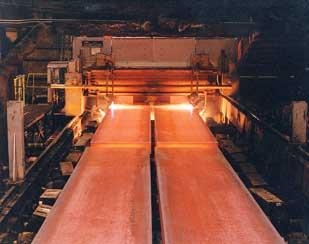 U.S. Steel Corp. (NYSE: X) was among the gainers Thursday in the New York Stock Exchange.