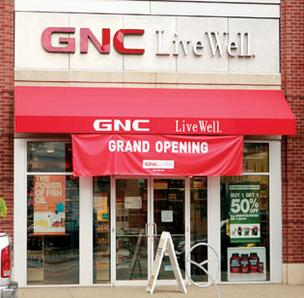GNC Holdings Inc. (NYSE: GNC)