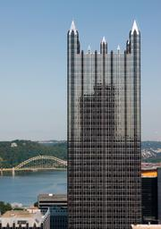 Coming in at No. 1 on the list was One PPG Place, with a sale price of $179,395,660.