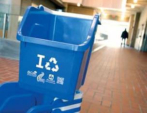 Alcoa, which began using QR codes in 2009 starting with its annual report, has supplied recycling bins with QR codes to Carnegie Mellon University and other schools nationwide.