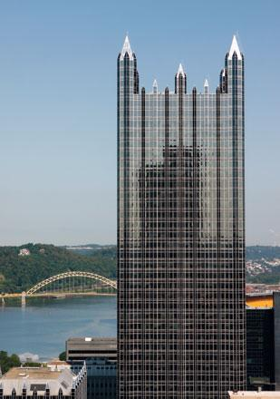 PPG Place is the city's second-largest office property.