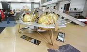 A side view of the lander which will hold Polaris, a solar-powered robot that will search for water ice at the moon's poles.