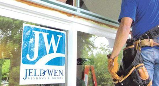 There are rumors that Oregon's largest private company, Jeld-Wen, is moving to Charlotte.