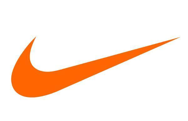 Nike invests in sustainable supply chain technology
