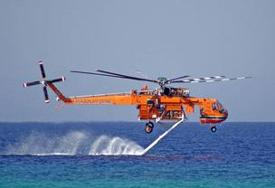 Erickson Air-Crane, which went public last month, has landed a $44.4 million contract from NATO to provide firefighting services in Greece.