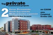 The Kaiser Permanente South Sacramento Medical Center expansion, at 6600 Bruceville Road, Sacramento, features a five-story tower with additional beds, an outpatient surgery center, emergency room expansion and a medical office building. The construction, completed in October 2011, cost $300 million.