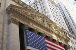 U.S. stock markets to close for second day