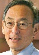 Berkeley Lab hosts public-private energy workshop