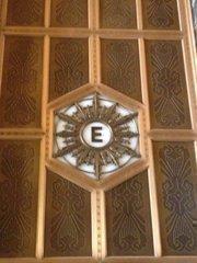 Elevator door at 140