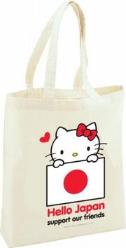 South San Francisco-based Sanrio Inc. will sell tote bags and t-shirts to raise money for Japan relief.