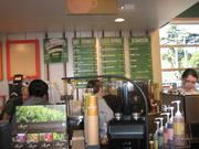A coffee bar at the front of the new Haight Street Whole Foods store.