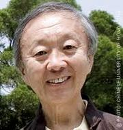 Mountain View's Charles Kao won the 2009 Nobel Prize for physics for his work with fiber optics. Kao, who has Alzheimer's disease, moved to the Bay Area to be closer to his family.