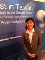 Minister Christina Liu of Taiwan's Council for Economic Planning & Development.