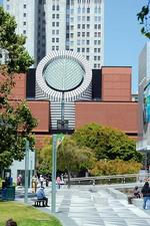 Mexican Museum not dead, wins $800K development grant