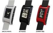 Palo