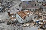 After earthquake, tsunami, Bay Area biotechs keep close eye on Japan ties