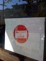 San Francisco restaurants cook up Japan aid