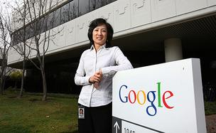 Michelle Lee has been named director of the new Silicon Valley patent office. She most recently led Google's patent law division.