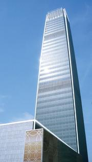 SOM's World Trade Center, finished in August, is the tallest structure in Beijing at 81 stories.