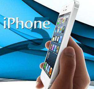 Retail partners are reporting that they got few iPhone 5 devices for launch day, according to the Wall Street Journal