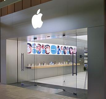 There is one full-service Apple Store in Albuquerque.