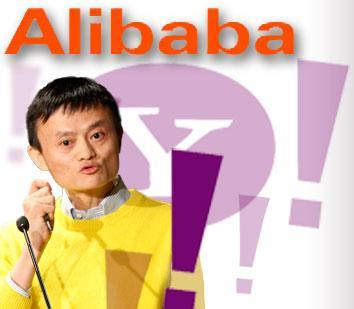 Yahoo is reportedly working on a new deal to sell back a big part of its holdings in Chinese Internet giant Alibaba, which is led by Jack Ma (shown here).