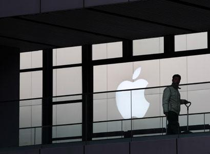 Topeka Capital analyst Brian White expects a cheaper iPhone from Apple Inc. to be released in 2013.