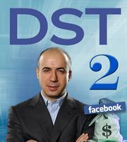 Russian investment firm DST Global and its founder Yuri Milner sold 45.7 million Facebook shares on Thursday, worth $1.74 billion. He bought his stake in 2009 and 2010.