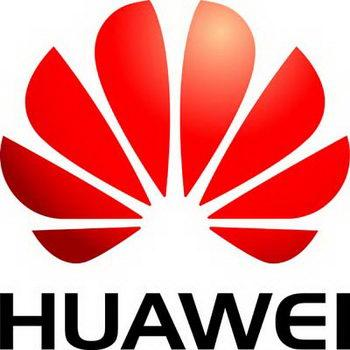 Huawei's Plano facility is much like those of many other telecom equipment makers.