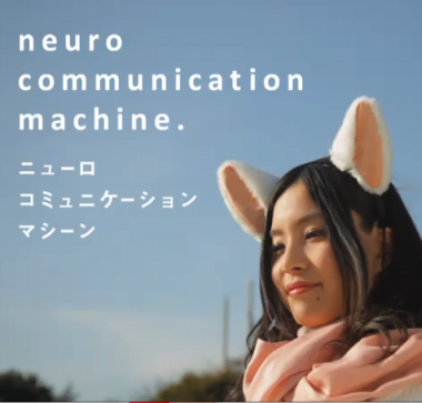 Neurosky's Necomimi, a set of wearable cat ears that react to a user's brainwaves.