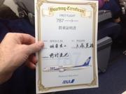 Passengers received a certificate for boarding the first flight out of San Jose.