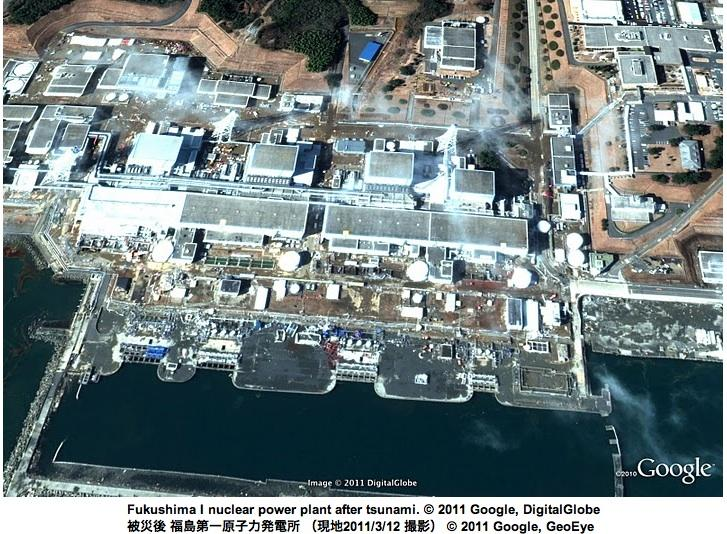 The Fukushima nuclear power plant in Japan has been rocked by fires and explosions after Friday's 9.0 earthquake. Fakushima is located in the Tohoku region on Japan's largest island.