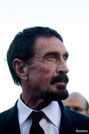 John McAfee was admitted to a hospital in Guatemala after the former tech executive experienced chest pain.