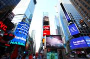 Here is another view of the scene around the Nasdaq headquarters in New York on Facebook's first day of trading on the exchange.