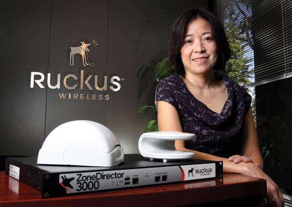 Ruckus Wireless CEO Selina Lo said in a regulatory filing on Monday that the Wi-Fi equipment provider plans to sell its stock at between $13 and $15 a share.