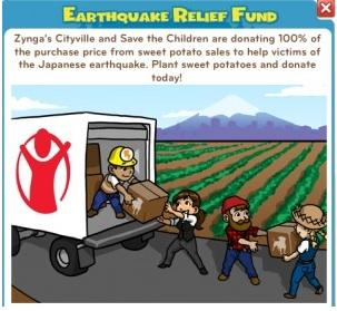 Social gaming company Zynga has set up ways for players to donate to Save The Children's Japan Earthquake Tsunami Emergency Fund on CityVille and other games.