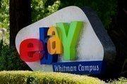 eBay Inc.Headquarters: San JoseMedian employee tenure: 1.9 yearsMedian pay: $98,300Median employee age: 30