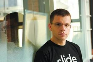 Max Levchin will join Yahoo's board, the company announced Thursday.