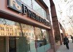 Fremont Bank raises millions to refinance investor debt