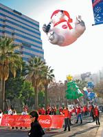 No funds, no fun at San Jose Holiday Parade