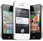 DigiTimes: New Apple iPhone 5 to debut in June