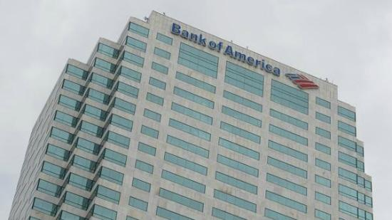 Bank of America had 26.7 percent of market share by deposits in the Seattle-Tacoma-Bellevue metro area as of June 20, according to new numbers from the FDIC.