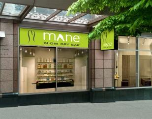 Mane Blow Bar, a new fast hairstyling service, will open in the Grand Hyatt Seattle hotel in late November.