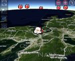Norad to use Bing, not Google, to track <strong>Santa</strong> tonight