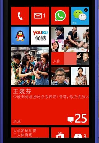 Microsoft and China Unicom have teamed up to sell and promote the Windows Phone in China.