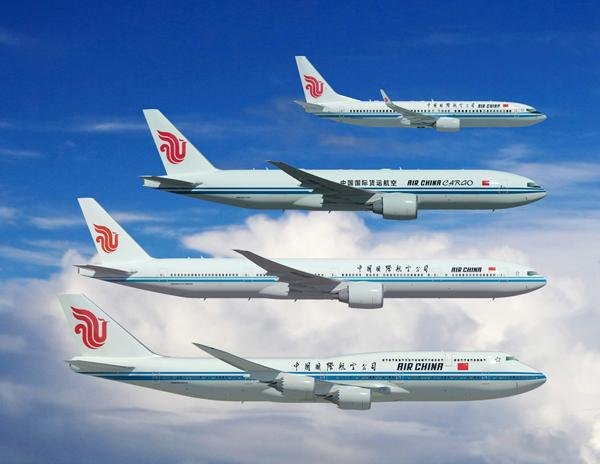 Air China's purchase of 31 Boeing jets must still be approved by the Chinese government.
